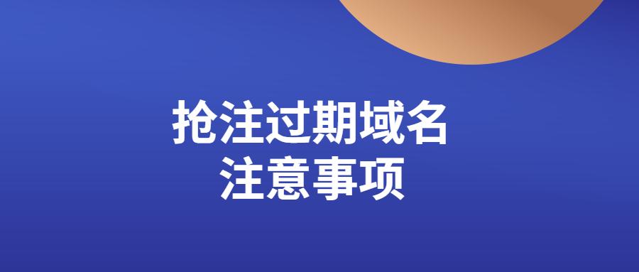 商务会议培训论坛招生课程邀请函.jpg