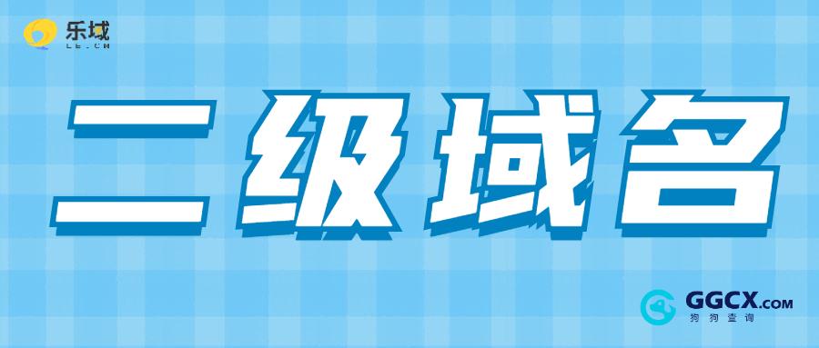 感恩节回馈活动_餐饮美食_手绘创意_公众号首图 (24).jpg