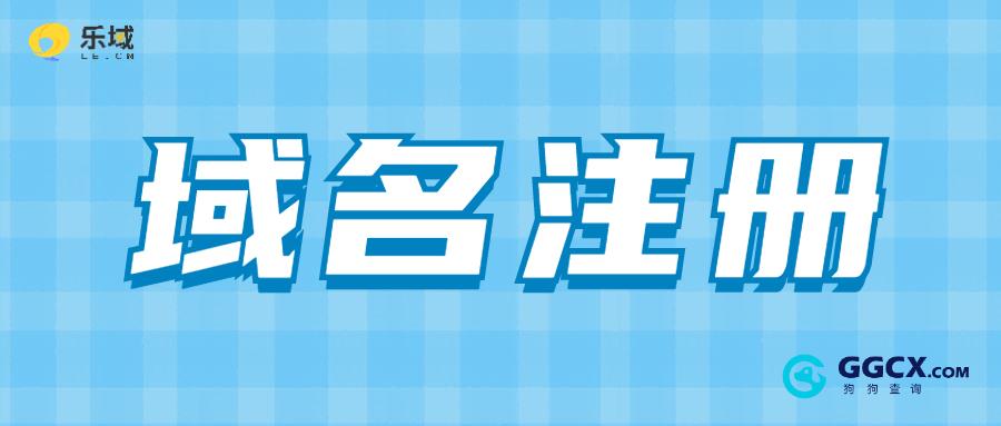 感恩节回馈活动_餐饮美食_手绘创意_公众号首图 (3).jpg