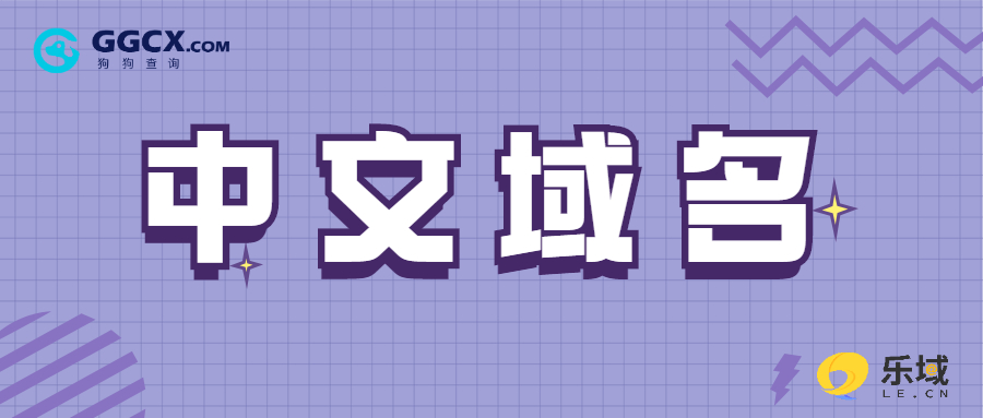 简约醒目吃瓜专用娱乐公众号首图.jpg