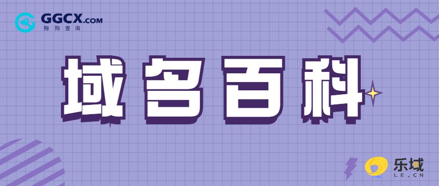 简约醒目吃瓜专用娱乐公众号首图 (3).jpg