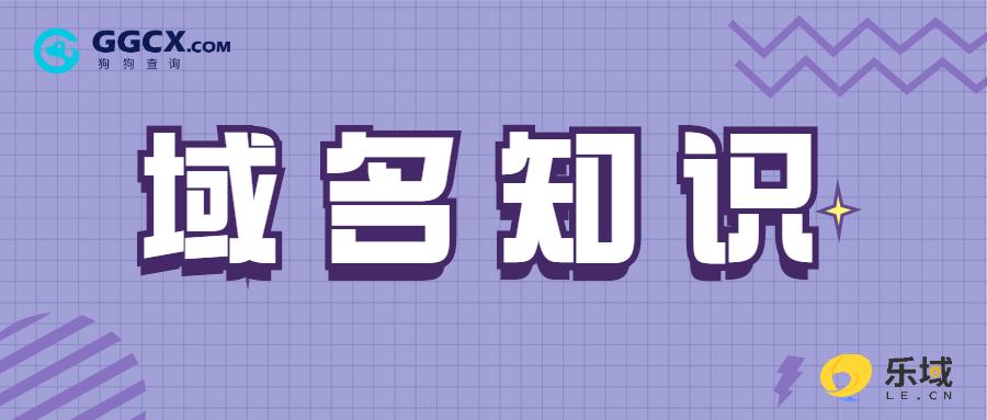 简约醒目吃瓜专用娱乐公众号首图 (2).jpg